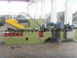 Q Le métal d'alligator de cisaillement hydraulique43-250 (CE)