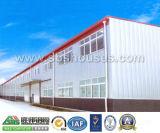 研修会または倉庫のためのプレハブの建物の鉄骨フレーム