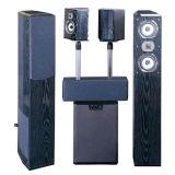 Professionele Audio (sh-SS018)
