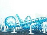 2018の運動場装置のための淡いブルーの4つのリングのジェットコースター