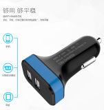 Mini 24W de doble puerto USB Cargador de coche Teléfono móvil de alta velocidad USB Cargador de coche