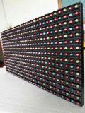 Höchste kosteneffektive SMD P6 im Freienled-Bildschirmanzeige