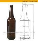 Brauenbernsteinfarbige Glasflaschen 500ml für Bier (718)
