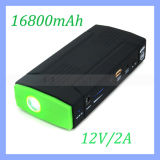 12V 16800mAh Multifunction Car Jump Starter