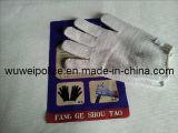 Перчатки армии предохранения от руки отрезанные безопасностью упорные (TWW-01)