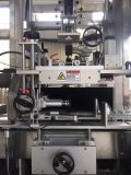 自動ペットびんの収縮の袖の分類機械