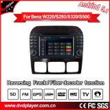 Android 5.1 автомобиля DVD Hl-8800GB для соединений телефона навигации Benz DVD Android