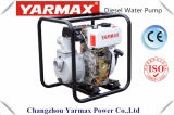 L'irrigation agricole ferme Yarmax 2/3/5kw Pompe à eau Diesel (this&ISO9001) CHEAP OEM offre