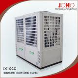 pompe à chaleur pour piscine avec la CE a approuvé (9H-SPH-900)