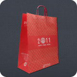 Papier d'emballage de luxe Paper Shopping Bag avec Flat Handle