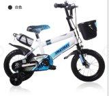 mit Seite dreht Kind-Fahrrad