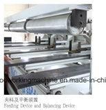Haute efficacité Scie à ruban CNC de précision pour la coupe du bois