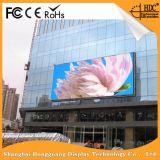 P4.81使用料のための屋外のビデオ広告の表示画面