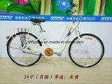 24-дюймовый Lady велосипед, город велосипед, Организованный велосипедный, односкоростной велосипед