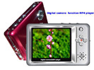 MP4 (Portable Media Player, PMP205C(2,5 дюйма))