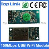 良質802.11n 150Mbps Ralink Rt3070 USBによって埋め込まれる無線WiFiネットワークモジュール
