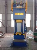 Single Column Hydraulic Press (straightening and mounting) Yll30 - 250