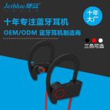 Les écouteurs de Bluetooth, radio folâtre des écouteurs avec MIC, Ipx7 imperméabilisent, son de HD avec la basse, bruit annulant, ajustement bloqué, long androïde de vie de la batterie