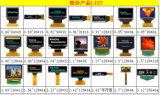 1.3 인치 Pm OLED 전시 모듈 128X64 백색 노란 색깔