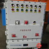 Prensa de filtro hidráulica automática industrial doméstica de membrana de los PP