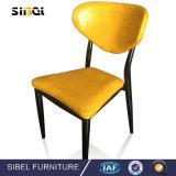 의자를 식사하는 최신 판매 C1-1 싼 PVC 물자 편리한 좋은 색칠 PU Corvered 다리