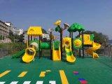 Напольное оборудование спортивной площадки для детсада