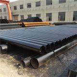 Da fábrica tubulação preta grande do tamanho ERW do API 5L diretamente usada para o petróleo e o gás