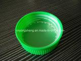 Plastikeinspritzung-medizinisches Schutzkappen-Form-Fertigungsmittel (YS813)