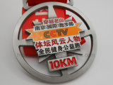 Custom Médaille ronde en métal avec logo (Médaille GZHY--002)