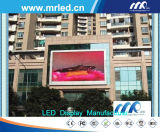 Mrledの製品- P8mm IP67/IP65の屋外のフルカラーのLED表示スクリーン