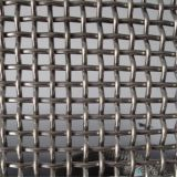 Treillis métallique tissé/treillis métallique serti/treillis métallique acier inoxydable
