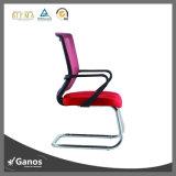 Bester Form-Gewebe-Sitzungs-Stuhl