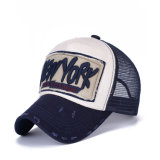 Взрослый бейсбольная кепка сетки джинсовой ткани хлопка способа вышитая заплатой (YKY3449)