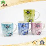 330ml Dream Tasse en céramique personnalisé Logo imprimé en tasse à café