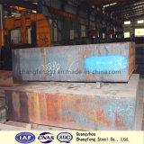 前堅くされた大型の注入型の鋼鉄P20/3Cr2Mo/1.2311/Pds-3