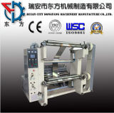 Máquina de corte com uma frequência duas vezes Inversor Motor Drive
