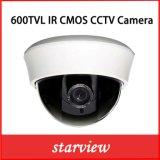 600tvl IRプラスチックVarifocalのドームCCTVの保安用カメラ