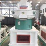 セリウムのBiomas Fuleのおがくずの米の殻のペレタイジングを施す機械