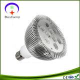 Dimmable機能のPAR38 LEDのスポットライト