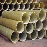 Migliore tubo di plastica nel sottosuolo utilizzato del tubo FRP di alta pressione di qualità