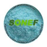 Wsf 100%水溶性肥料の製造の混合物NPK 16-16-16