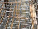 Ремонтина HDG Ringlock/конструкционные материал/леса Ringlock