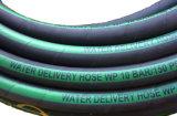 高圧ゴム製ホース産業水吸引のホースの製造業者
