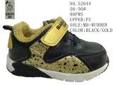 L'or noir enfants PU Sneaker Shoes