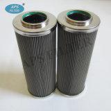 1 года гарантии замены картриджа масляного фильтра (N15DM002)