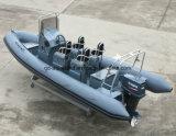 Шлюпка сторожевого катера Aqualand 19feet 5.8m твердая раздувная воинская/мотора нервюры (RIB580T)