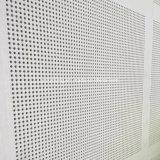 Панель облегченного потолка MGO акустическая
