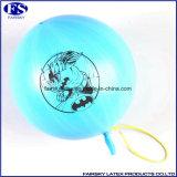100%Natural乳液の気球の穿孔器の気球の広告