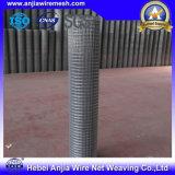 構築のための熱い浸された装飾的な電流を通された溶接された金網