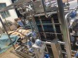 Machine innovatrice de stérilisation de pasteurisateur de nouveaux produits d'as